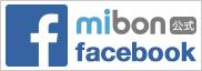 mibon本の通販facebook