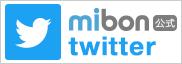 mibon本の通販twitter